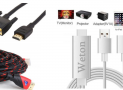 Top 10 Best HDMI Cables to TV in 2019